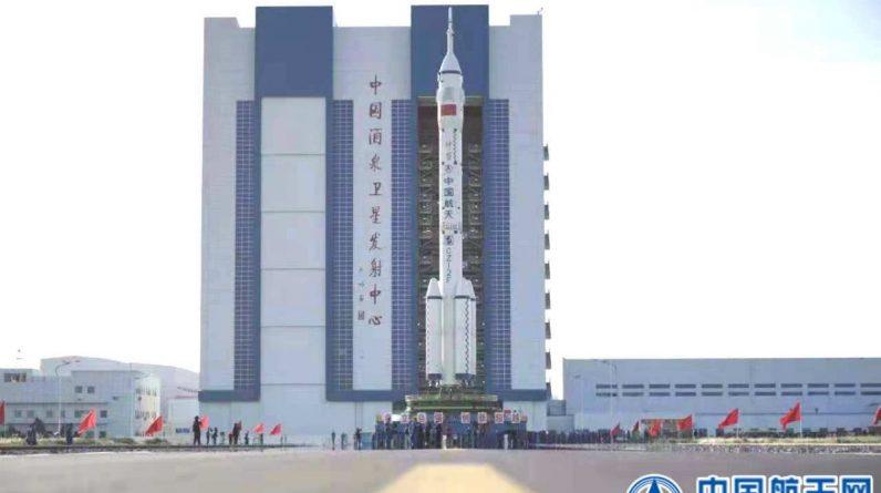 Chiny wyślą dziś na stację kosmiczną 3 astronautów.  Oto jak oglądać na żywo.
