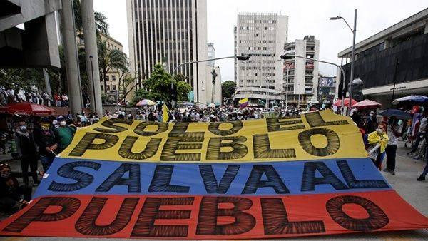 Narodowa Komisja ds. Bezrobocia wzywa do nowej mobilizacji w Kolumbii - Juventud Rebelde