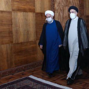 Ajatollah Ali Yamini mianował Ebrahima Raisi nowym prezydentem Iranu